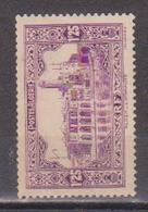 ALGERIE         N°  YVERT  :   117     NEUF AVEC  CHARNIERES      ( Ch 1/17  ) - Algérie (1924-1962)