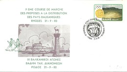 POSTMARKET 1980 - Grèce