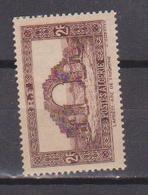 ALGERIE         N°  YVERT  :   120     NEUF AVEC  CHARNIERES      ( Ch 1/17  ) - Algérie (1924-1962)