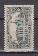 ALGERIE         N°  YVERT  :   124     NEUF AVEC  CHARNIERES      ( Ch 1/17  ) - Algérie (1924-1962)