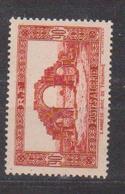 ALGERIE         N°  YVERT  :   139       NEUF AVEC  CHARNIERES      ( Ch 1/17  ) - Algérie (1924-1962)