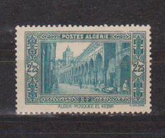 ALGERIE         N°  YVERT  :   141    NEUF AVEC  CHARNIERES      ( Ch 1/17  ) - Neufs