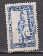 ALGERIE         N°  YVERT  :   141 A   NEUF AVEC  CHARNIERES      ( Ch 1/17  ) - Algérie (1924-1962)