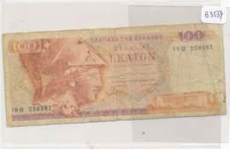 Numismatique -B3534- Grèce -( Catégorie,  Nature état ... Se Référer Au Double Scan) - Billets