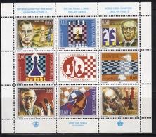 Yugoslavia,World Champions In Chess II 1995.,mini Sheet,MNH - 1992-2003 Sozialistische Republik Jugoslawien