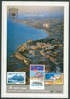 Israel SOUVENIR LEAF - 1989, Carmel Nr. 44 , Nr 3610 Of 4000, Limited Ed., Mint Condition - Israel