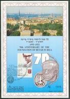 Israel SOUVENIR LEAF - 1993, Carmel Nr. 139 , Nr 0410 Of 1010, Limited Ed., Mint Condition - Israel