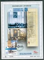 Israel SOUVENIR LEAF - 2014, Carmel Nr. 1504 , Limited 2600 Pc - Mint Condition - Israel