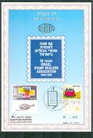 Israel SOUVENIR LEAF - 1993, Carmel Nr. 136 , Nr 472 Of 510, Limited Ed., Mint Condition - Israel