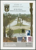 Israel SOUVENIR LEAF - 1989, Carmel Nr. 65 , Nr 0790 Of 1010, Limited Ed., Mint Condition - Israel