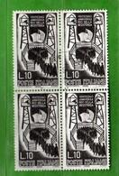 (L) Italia °- 1965 - Ventennale Della Resistenza. Unif. 990. QUARTINA Vedi Descrizione. - 1946-.. République