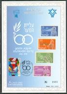 Israel SOUVENIR LEAF - 1993, Carmel Nr. 127 , Nr 1185 Of 2010, Limited Ed., Mint Condition - Israel