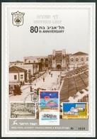 Israel SOUVENIR LEAF - 1989, Carmel Nr. 44 , Nr 3398 Of 4000, Limited Ed., Mint Condition - Israel