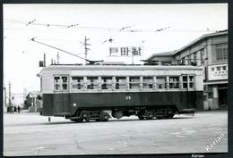 Japan - Photo - Keihan Electric Railway Co (Keishin Line) - Voir 2 Scans - Tramways
