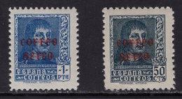 España 1938. Fernando El Catolico Aereo. Ed 845 / 846. MNH. **. - 1931-Heute: 2. Rep. - ... Juan Carlos I