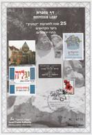 Israel SOUVENIR LEAF - 1993, Carmel Nr. 126 , Nr 0771 Of 1010, Limited Ed., Mint Condition - Israel