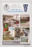 Israel SOUVENIR LEAF - 1989, Carmel Nr. 62 , Nr 0480 Of 1010, Limited Ed., Mint Condition - Israel