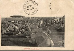 DJIBOUTI RUE DE ROME - Djibouti