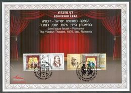 Israel SOUVENIR LEAF - 2009, Carmel Nr. ... , Mint Condition - Israel