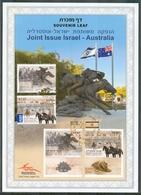 Israel SOUVENIR LEAF - 2013, Carmel Nr. Xxx , Special - Mint Condition - Israel
