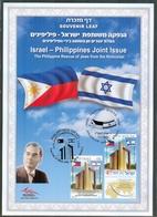 Israel SOUVENIR LEAF - 2015, Carmel Nr. Xxx , - Mint Condition - Israel