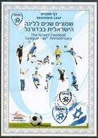 Israel SOUVENIR LEAF - 2011, Carmel Nr. Xxx , - Mint Condition - Israel