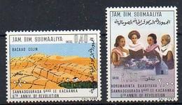 Somalia 1974 MiNr. 215/ 216  **/ Mnh ; 5. Jahrestag Der Revolution - Somalia (1960-...)