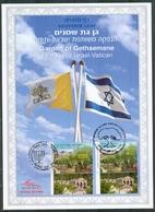 Israel SOUVENIR LEAF - 2010, Carmel Nr. Xxx , - Mint Condition - Israel