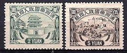 1934 Manchukuo 2 High Values $2 And $5 Shimomura # MS18 & 18  (mint No Gum) (f190) - Manchuria 1927-33
