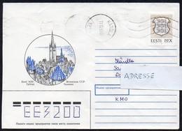 Estland 1992 MiNr. 186 Auf Brief Von KÄRDLA ; Aufbrauch Von SU- Umschlägen - Estland