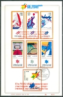 Israel SPECIAL ITEMS - 1989, 13th Maccabiah - Participation Of Soviet Jewry, Nr 045 - Limited 750 Pc  - MNH - *** - - Blocs-feuillets