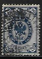 FINLANDE   -    1901  .  Y&T N° 52 Oblitéré. - 1856-1917 Administration Russe