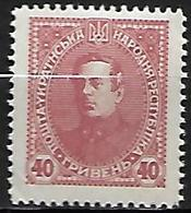 UKRAINE   -  1921 .  Y&T N° 142 *. - Ukraine