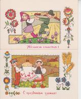 RUSSIE  -  LOT DE 8 CARTES FANTAISIES  -  1968  - - Cartes Postales