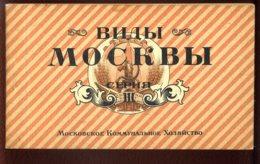 RUSSIE - MOSCOU - CARNET DE 11 CARTES - Russie