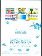 Israel SOUVENIR LEAF - 1994, Carmel Nr. Xxx , Newyear 1994, Mint Condition - Israel