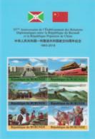 BURUNDI 2018 MNH Diplomatic Relations Between China And Burundi 3D Plastic M/S - OFFICIAL ISSUE - DH1904 - Burundi