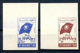 Afghanistan, 1955, United Nations 10th Anniversary, MNH Imperforated, Michel 427-428B - Afghanistan