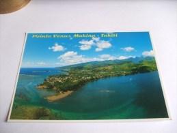 LA CELEBRE POINTE DE VENUS AVEC SA PLAGE DE SABLE NOIR QUI BORDE LA BAIE DE MATAVAI TAHITI - Tahiti