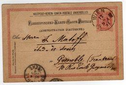Autriche 1891 UPU 4th Universal Postal Congress Wien Postal Stationery - UPU (Universal Postal Union)