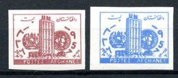 Afghanistan, 1957, United Nations Day, MNH Imperforated, Michel 458-459B - Afghanistan