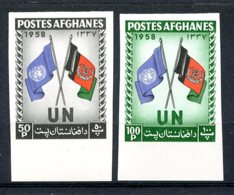 Afghanistan, 1958, United Nations Day, MNH Imperforated, Michel 470-471B - Afghanistan