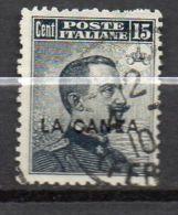 LA CANEA ( POSTE ) : Y&T  N°  16  TIMBRE  BIEN  OBLITERE . - 11. Oficina De Extranjeros