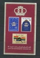 STAMPS - MINI-SHEET - MOROCCO - 1983 MEDITERRANEAN GAMES UMM - Marocco (1956-...)