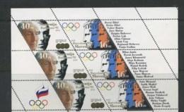 STAMPS - MINI-SHEET - SLOVENIA - 1992 OLYMPICS UMM - Slovenia