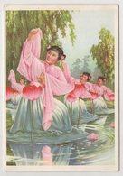 8080  Lotus Dance Period Of Soviet-Chinese Friendship Edition 1950s - Chine