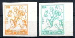 Afghanistan, 1959, United Nations Day, MNH Imperforated, Michel 486-487B - Afghanistan