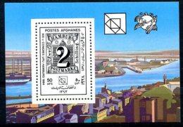 Afghanistan, 1984, UPU World Postal Congress Hamburg, United Nations, MNH, Michel Block 76 - Afghanistan