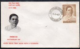 INDIA, 1965 CHITTARANJAN DAS FDC - Covers & Documents