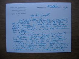 Octobre 1927 Correspondance DANJEAN Place De Casablanca CABINET SOUS INTENDANCE - Cartes De Visite
